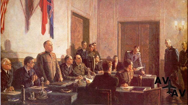Почему Акт о безоговорочной капитуляции Германии подписывали дважды?